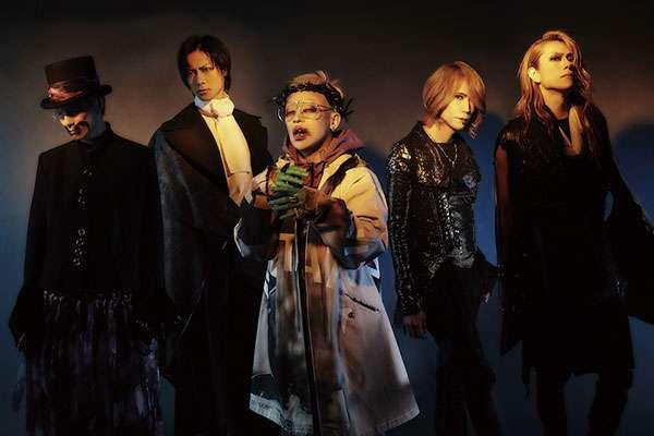 Japanese heavy metal band DIR EN GREY coming back to Europe in 2020