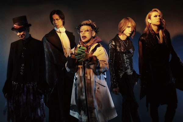 "DIR EN GREY – ""TOUR20 This Way to Self-Destruction"""