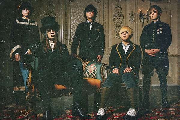 MUCC are back in Europe in 2020